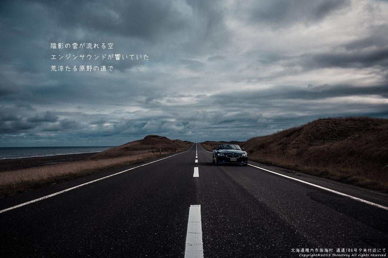 http://www.threetroy.com/blogdata/ikku1280/2E3A1235.jpg