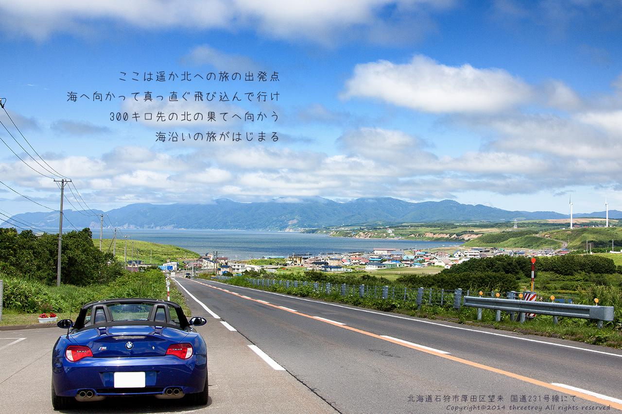 http://www.threetroy.com/blogdata/ikku1280/2E3A1578.jpg