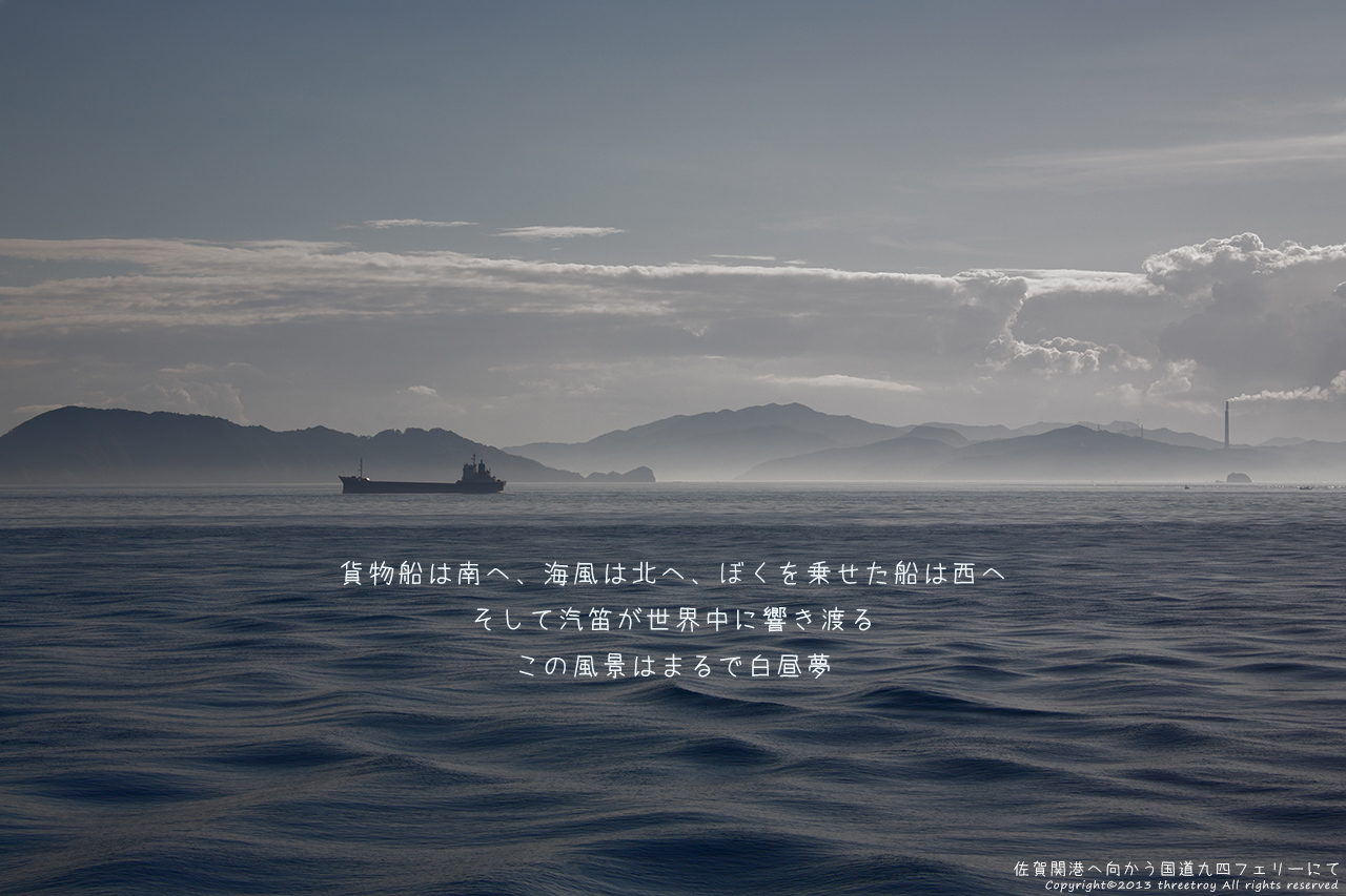 http://www.threetroy.com/blogdata/ikku1280/IMG_1851.jpg