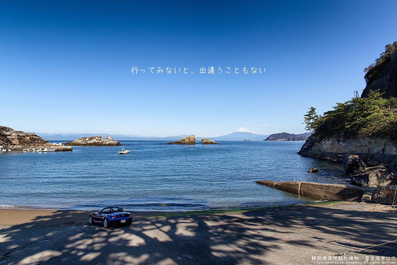 http://www.threetroy.com/blogdata/ikku1280/IMG_2268.jpg