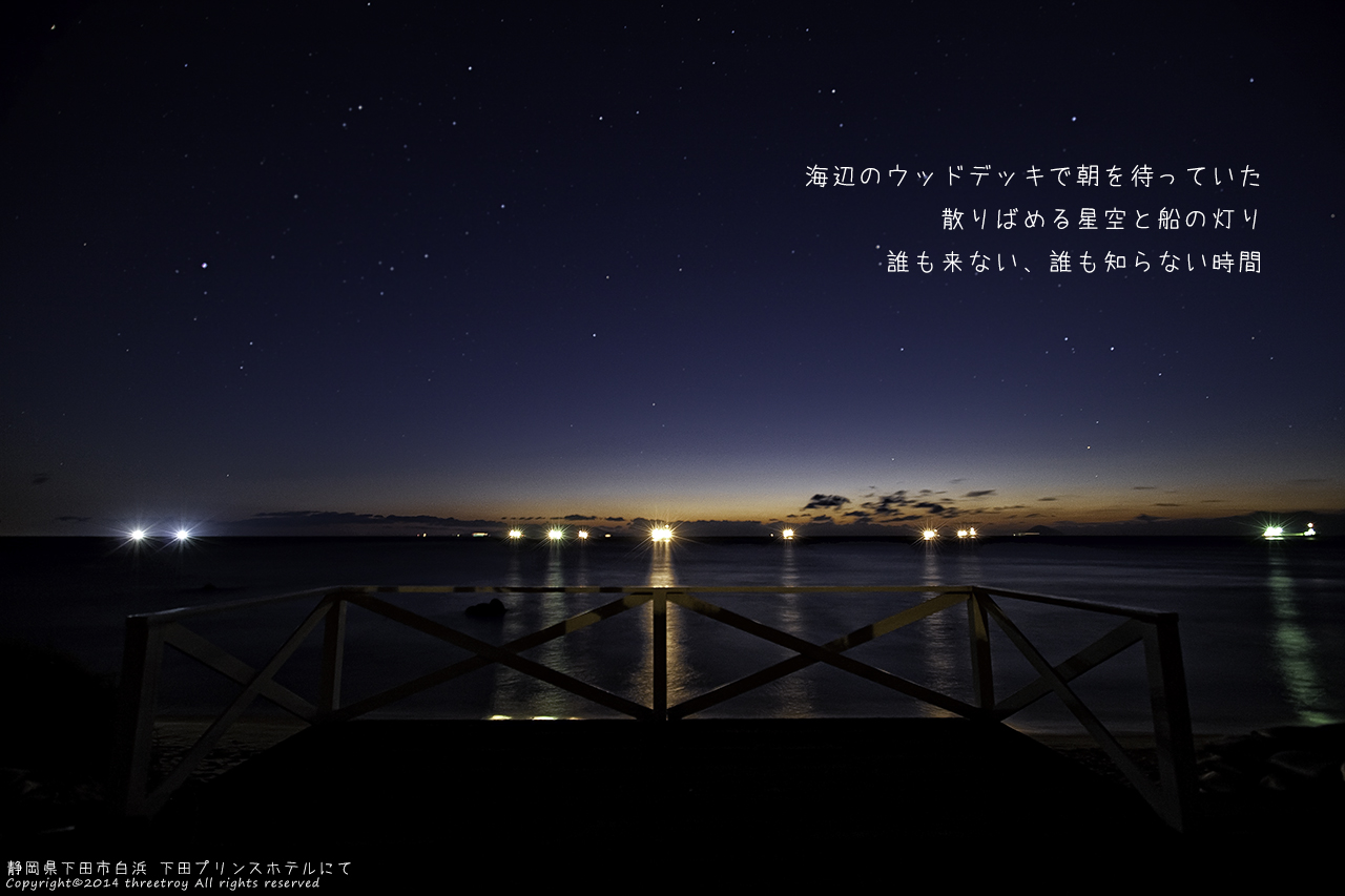 http://www.threetroy.com/blogdata/ikku1280/IMG_6572.jpg