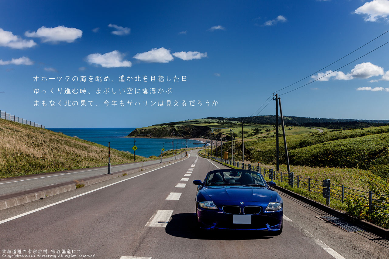 http://www.threetroy.com/blogdata/ikku1280/IMG_8136.jpg